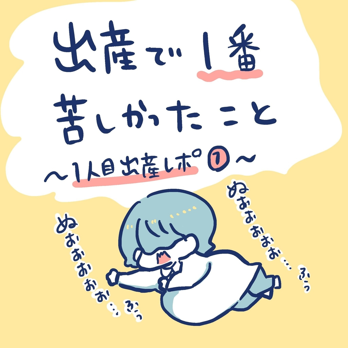 f:id:yantyakiroku:20191226225156j:plain