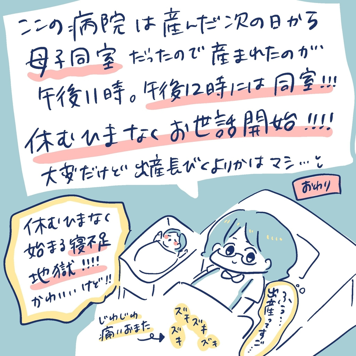 f:id:yantyakiroku:20191227221216j:plain