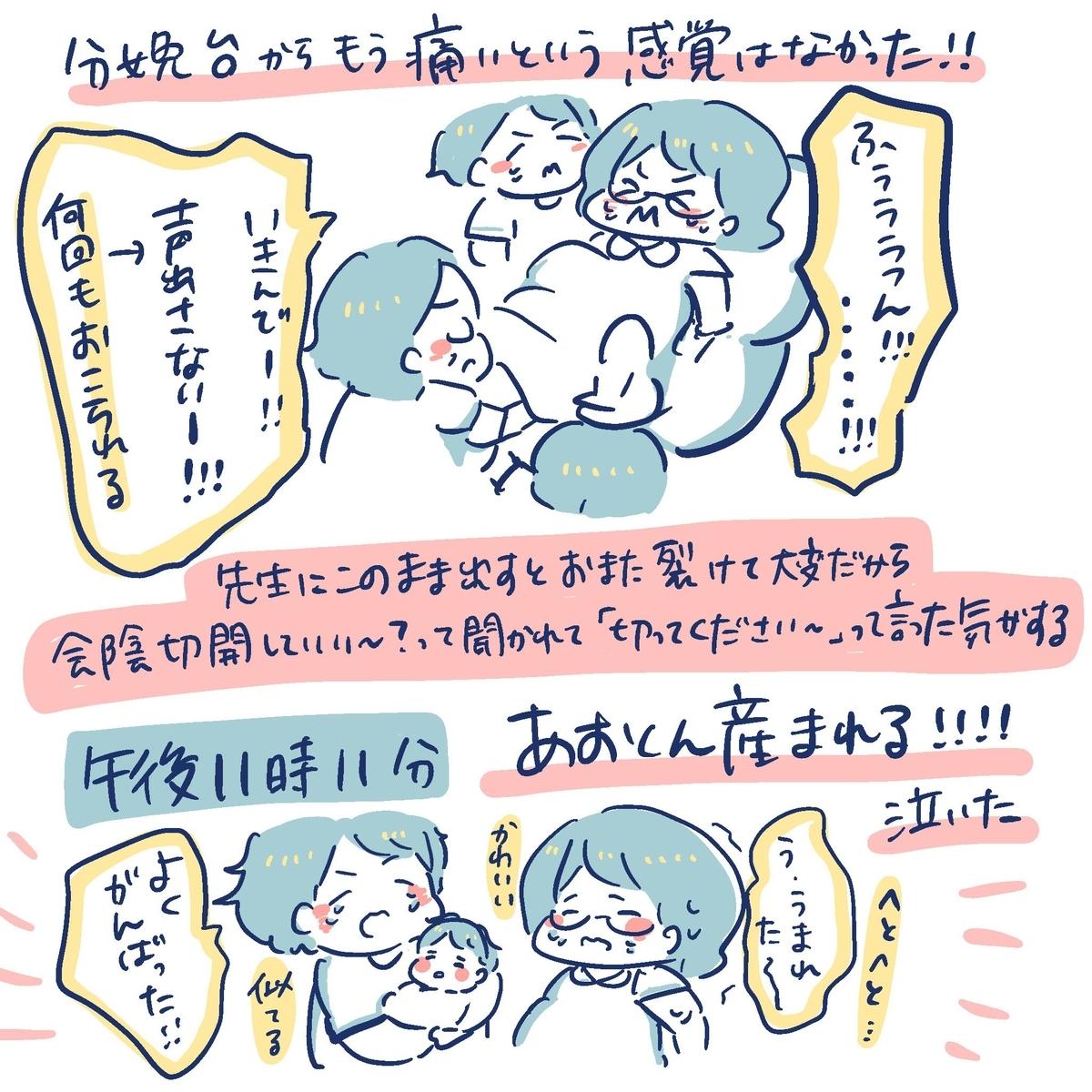 f:id:yantyakiroku:20191227221221j:plain