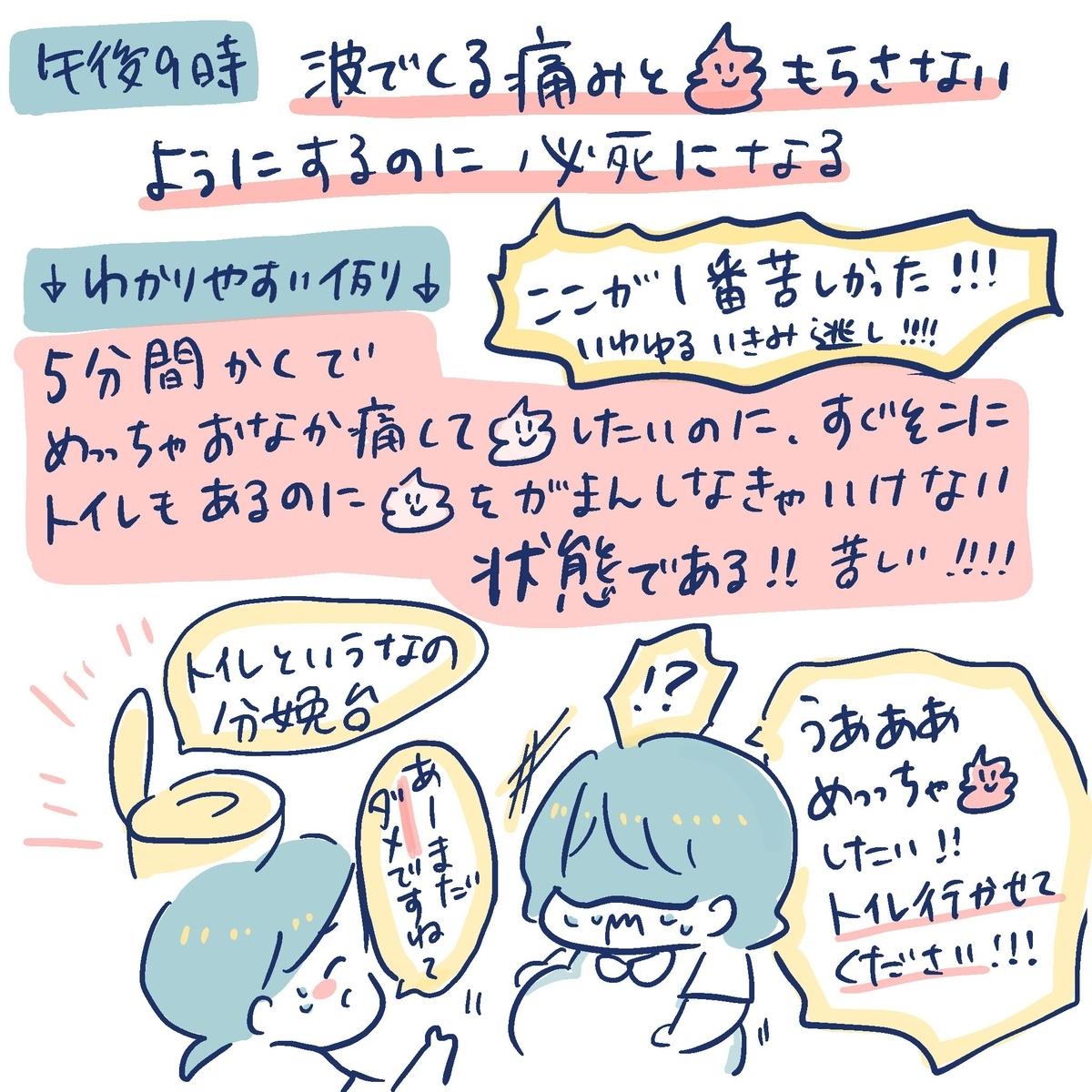 f:id:yantyakiroku:20191227221232j:plain