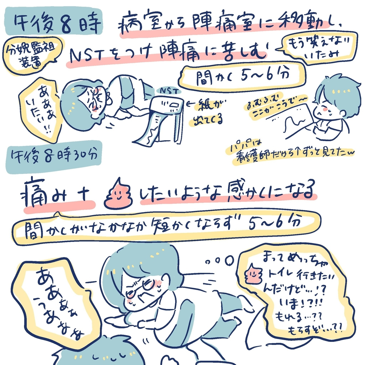 f:id:yantyakiroku:20191227221237j:plain