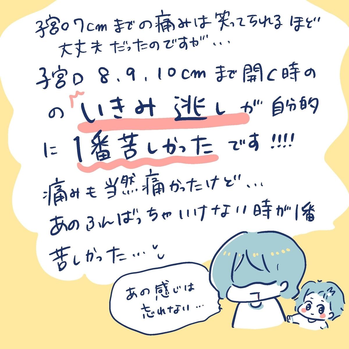 f:id:yantyakiroku:20191227221244j:plain