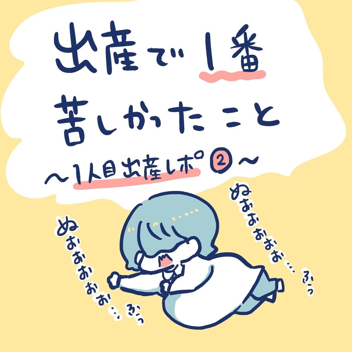 f:id:yantyakiroku:20191227221250j:plain