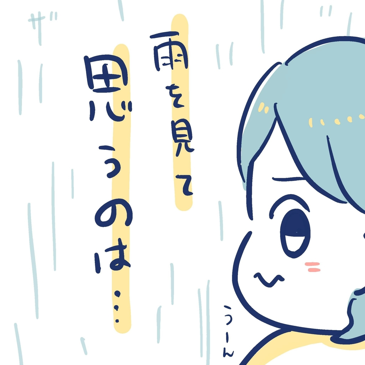 f:id:yantyakiroku:20191230162754j:plain