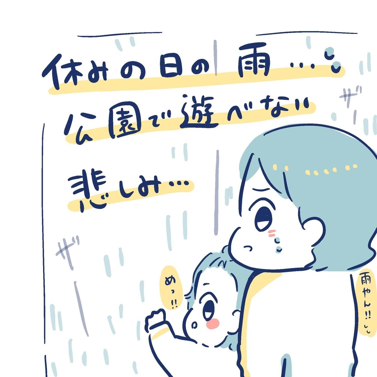 f:id:yantyakiroku:20191230162759j:plain