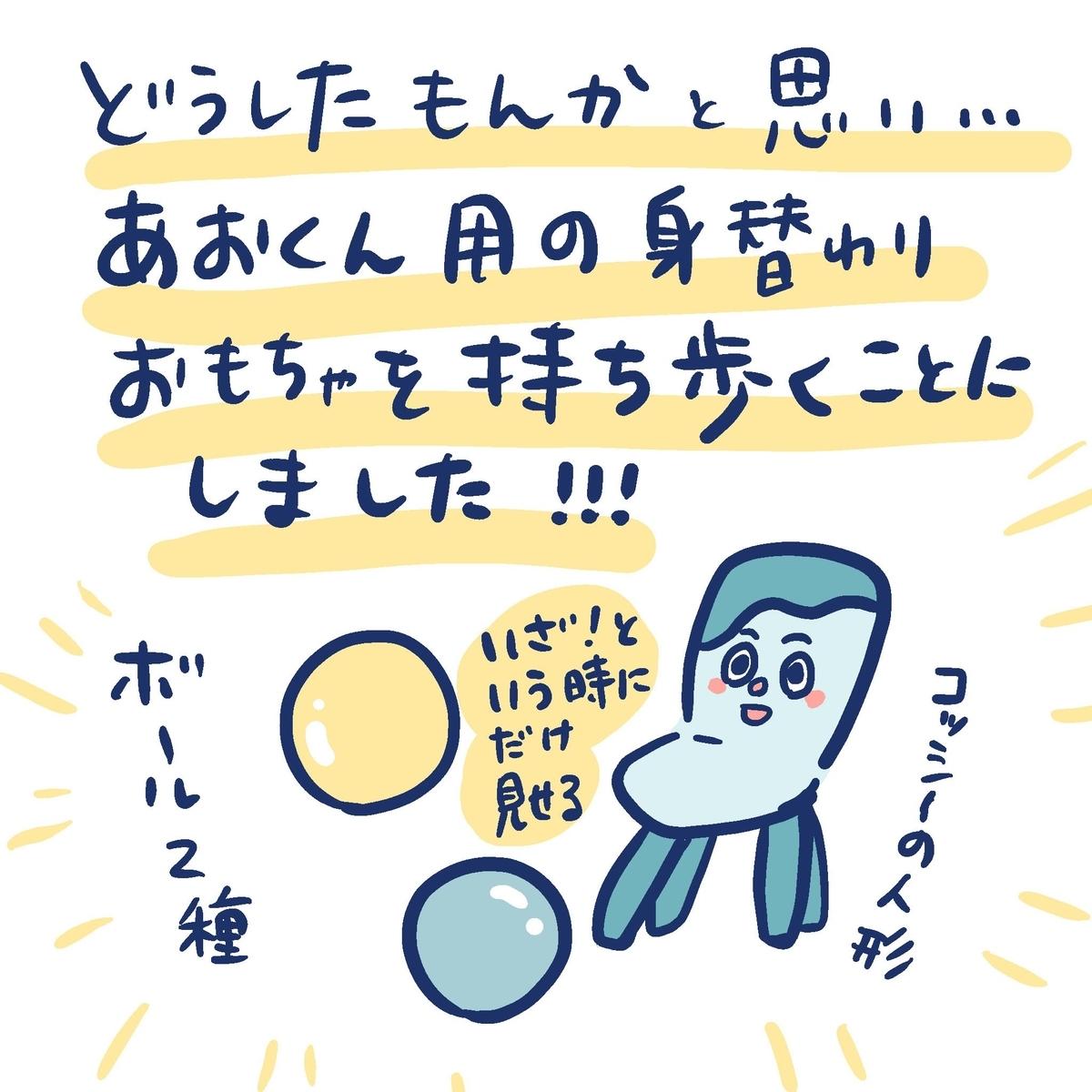 f:id:yantyakiroku:20200106220802j:plain