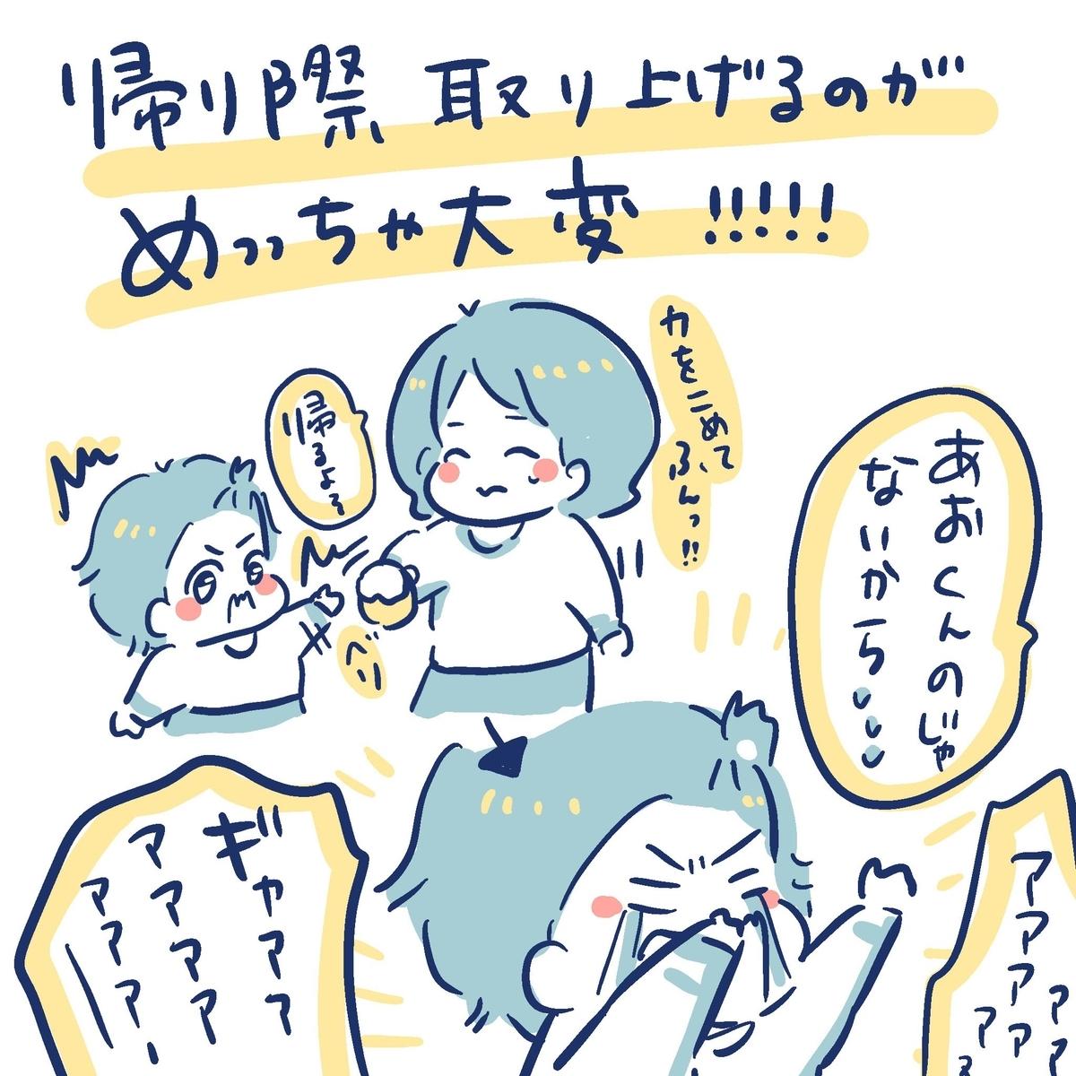 f:id:yantyakiroku:20200106220807j:plain