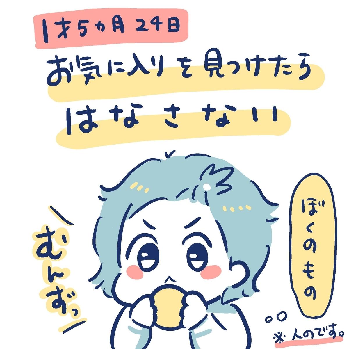 f:id:yantyakiroku:20200106220818j:plain