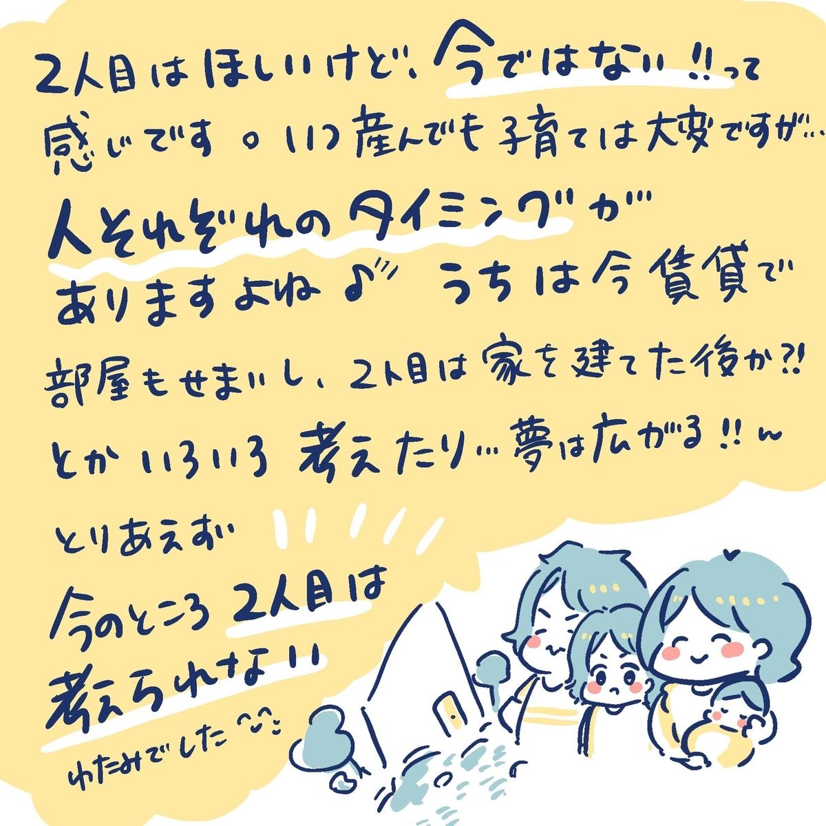 f:id:yantyakiroku:20200107165015j:plain