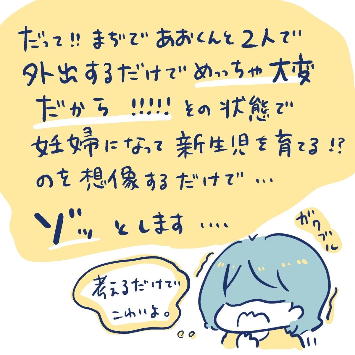 f:id:yantyakiroku:20200107165028j:plain