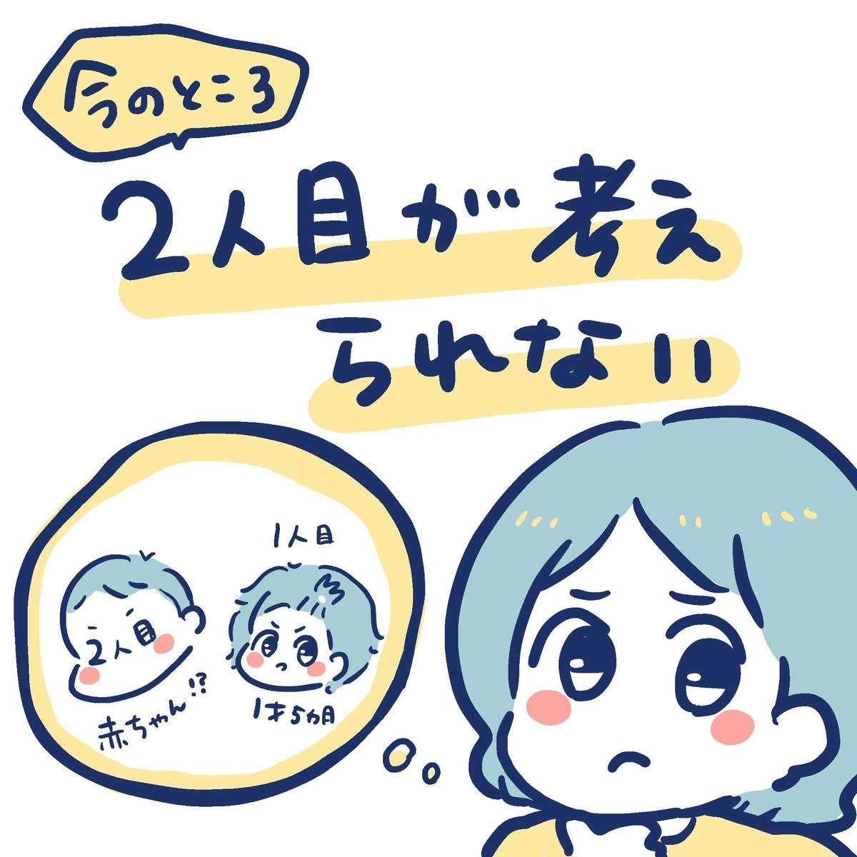 f:id:yantyakiroku:20200107165039j:plain