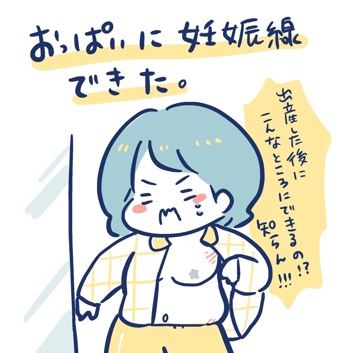 f:id:yantyakiroku:20200108170916j:plain