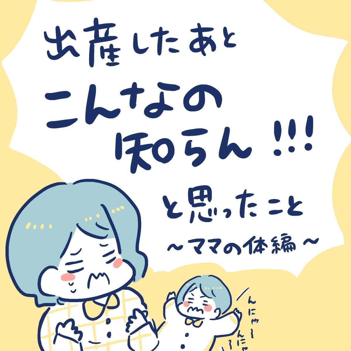 f:id:yantyakiroku:20200108170920j:plain