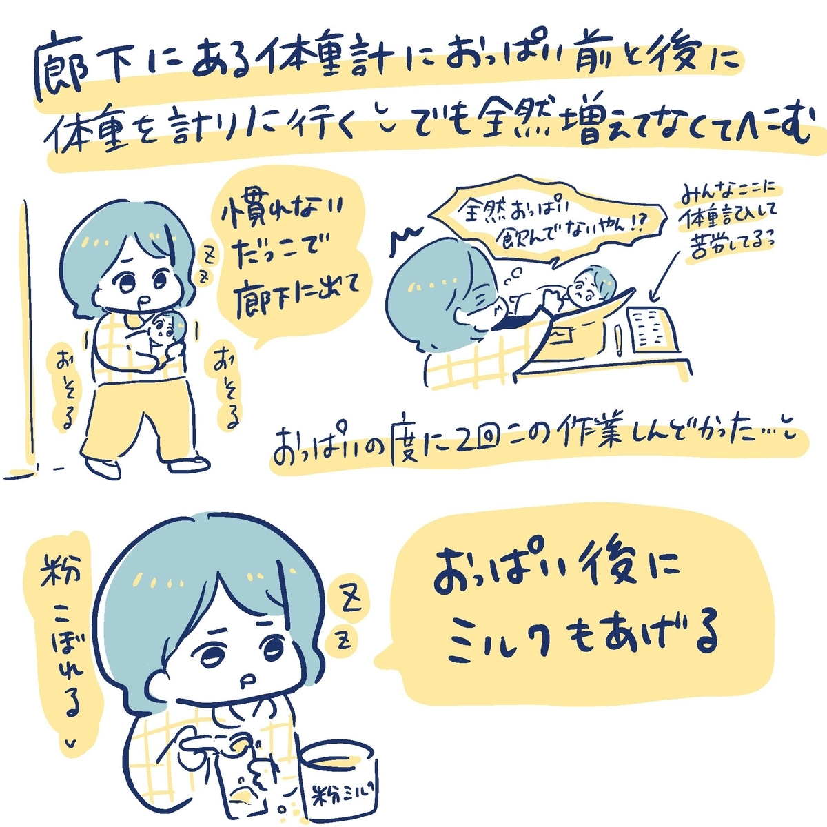 f:id:yantyakiroku:20200114165650j:plain