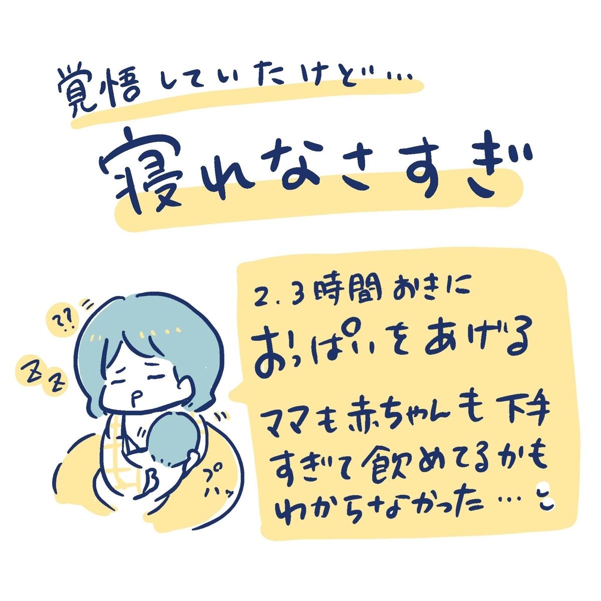 f:id:yantyakiroku:20200114165656j:plain