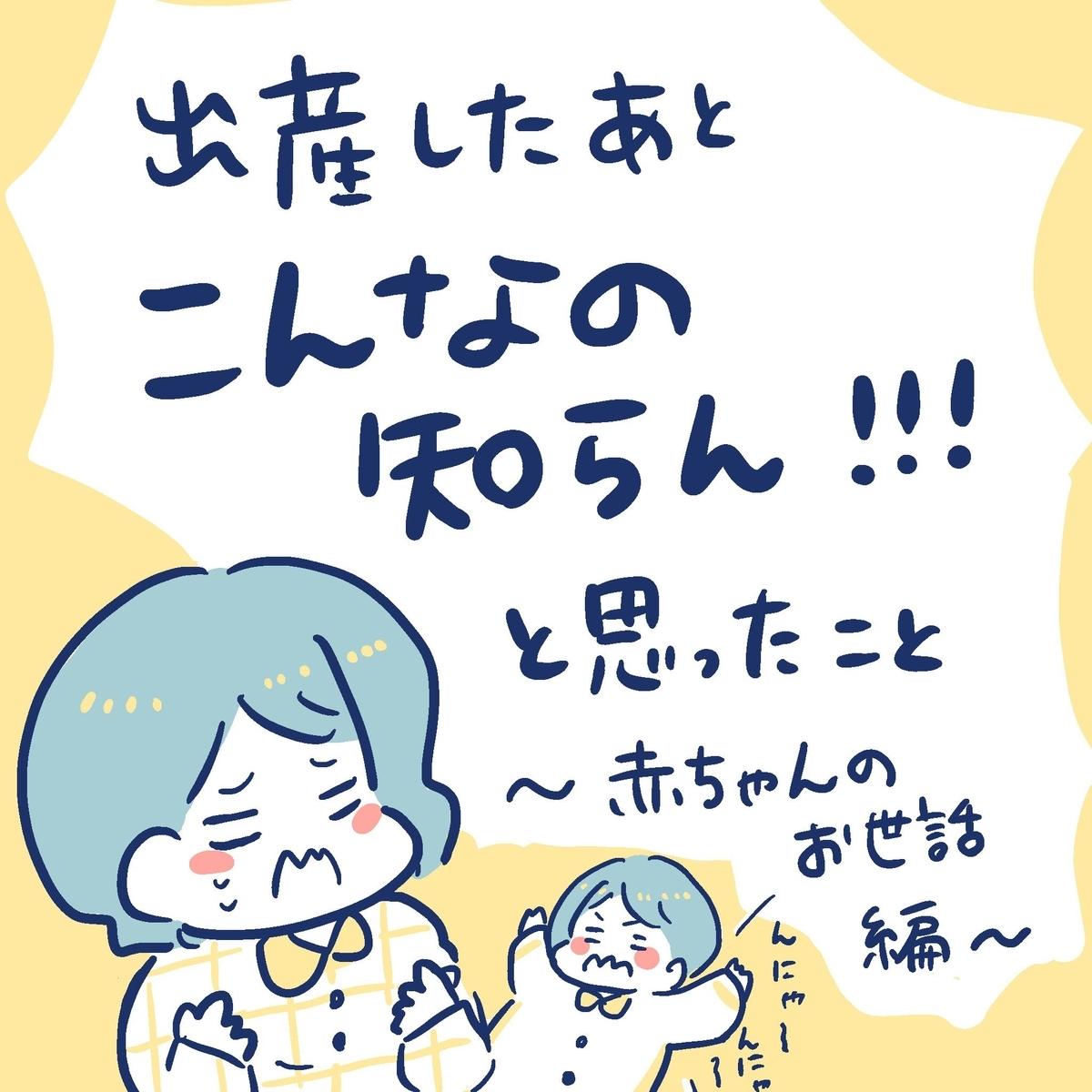 f:id:yantyakiroku:20200114165701j:plain