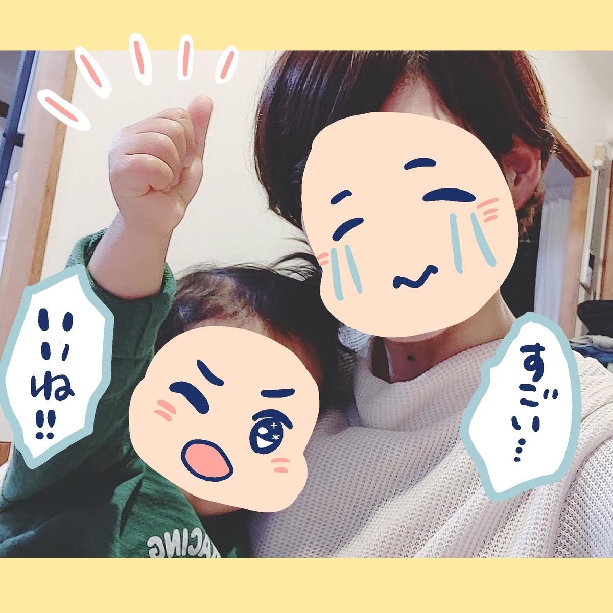 f:id:yantyakiroku:20200117130238j:plain