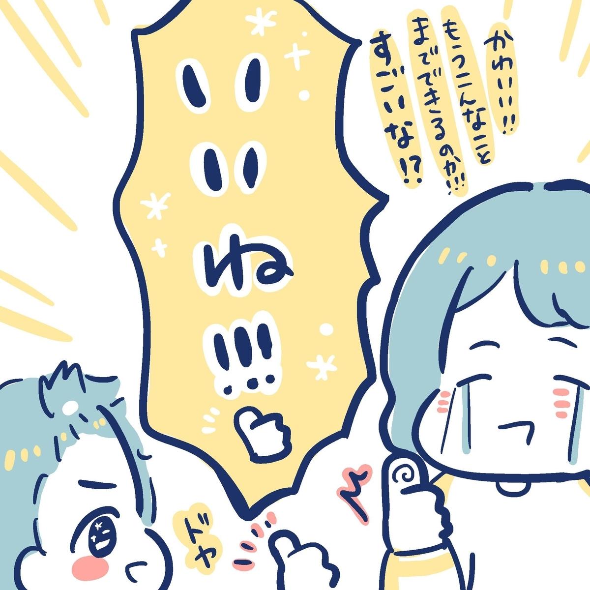 f:id:yantyakiroku:20200117130243j:plain