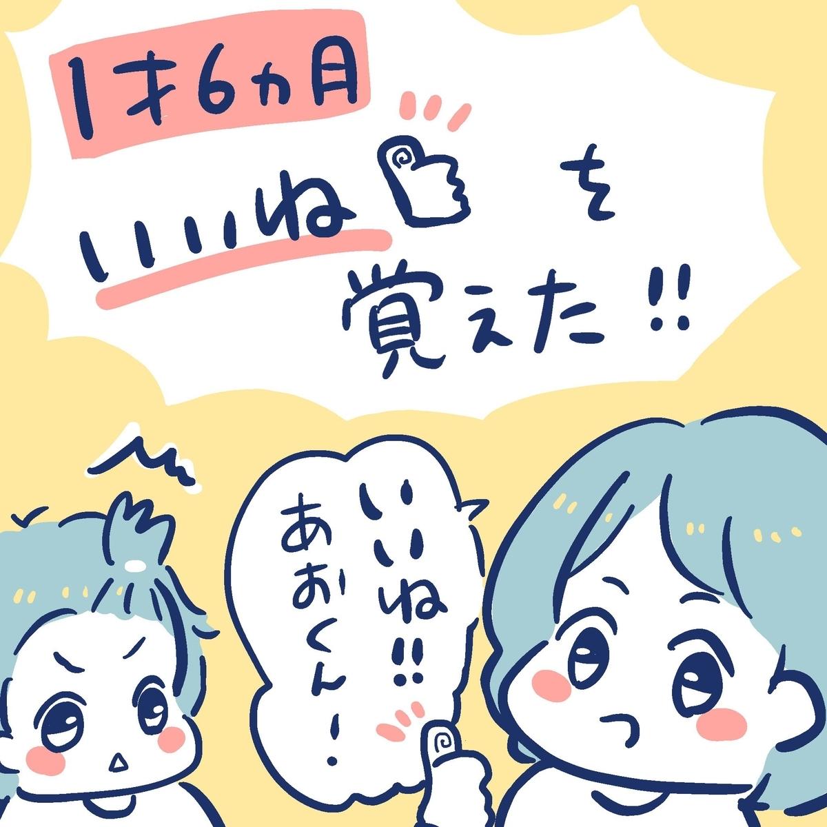 f:id:yantyakiroku:20200117130254j:plain