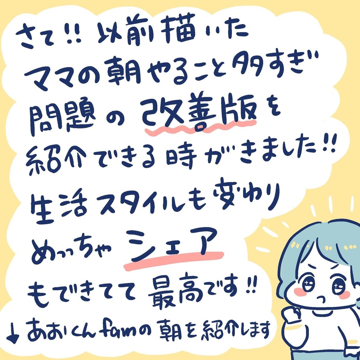 f:id:yantyakiroku:20200118144934j:plain