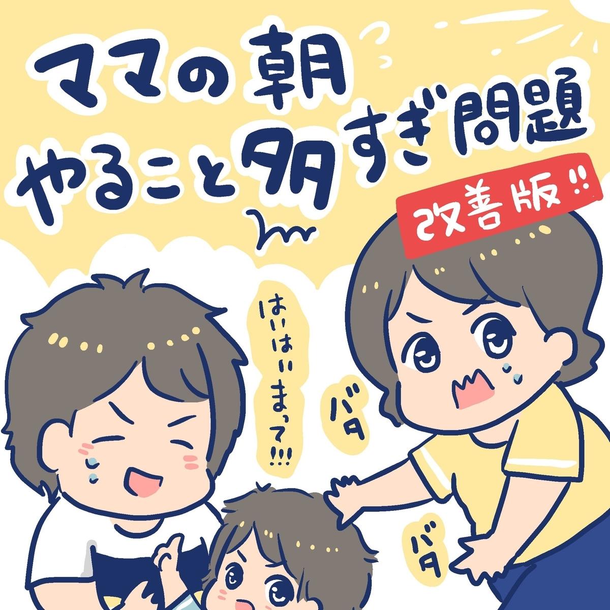 f:id:yantyakiroku:20200118144941j:plain