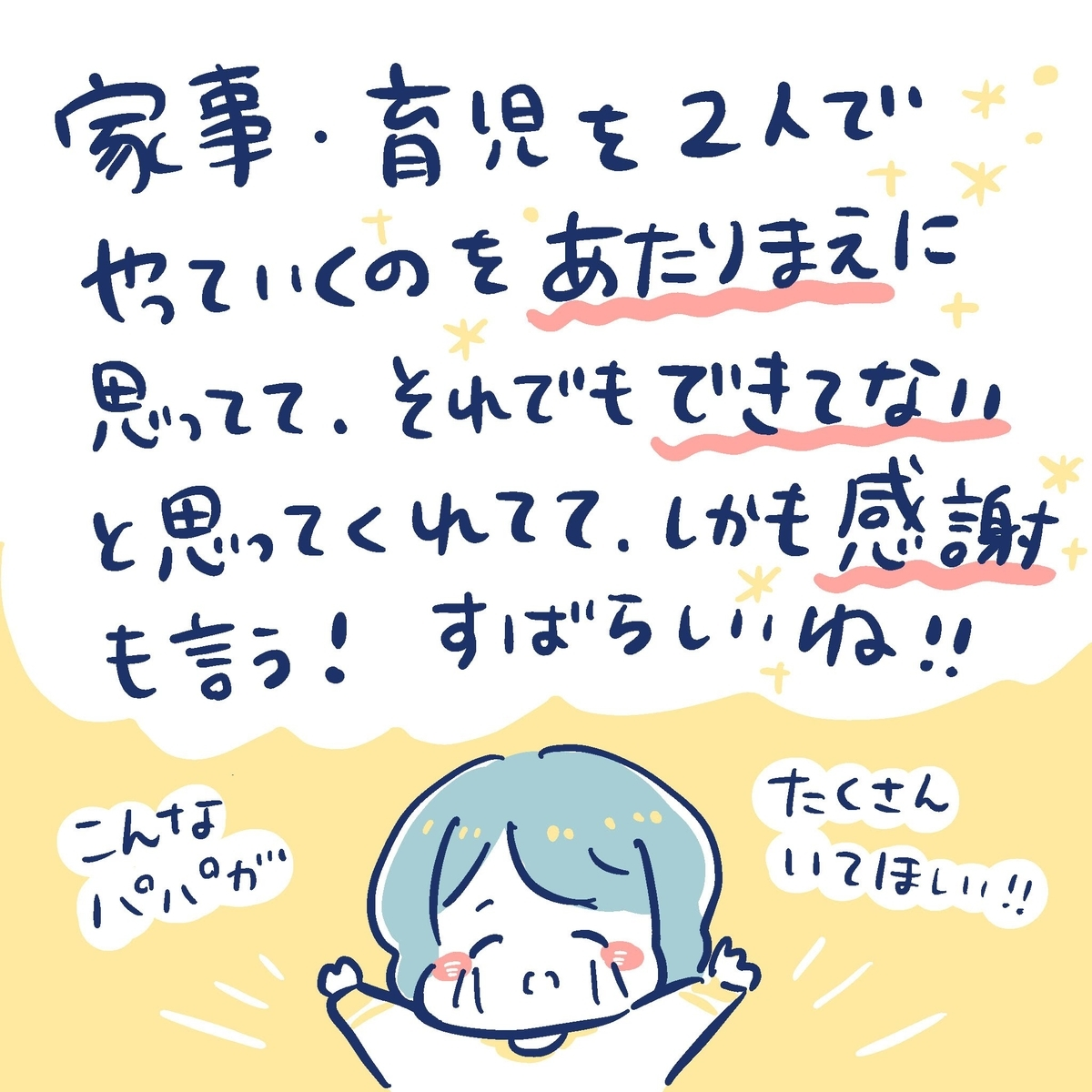 f:id:yantyakiroku:20200121144823j:plain