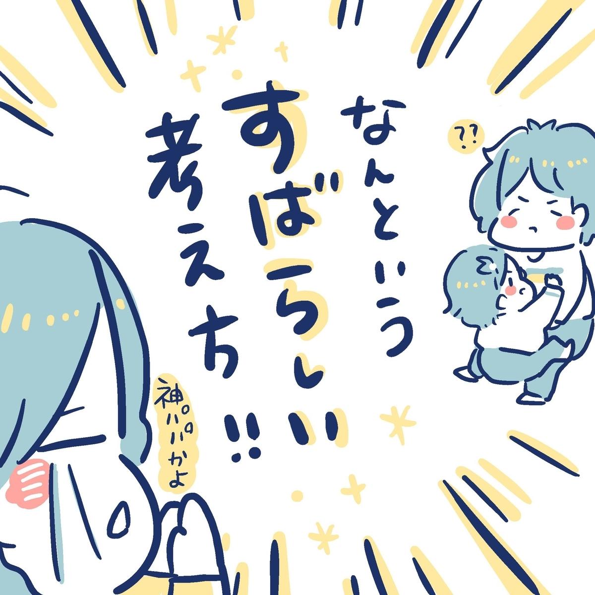 f:id:yantyakiroku:20200121144838j:plain