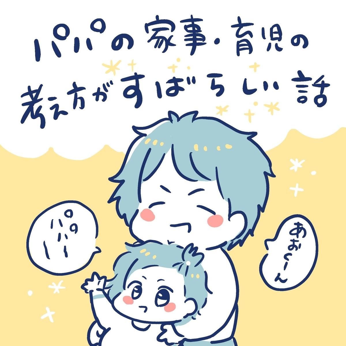 f:id:yantyakiroku:20200121144858j:plain