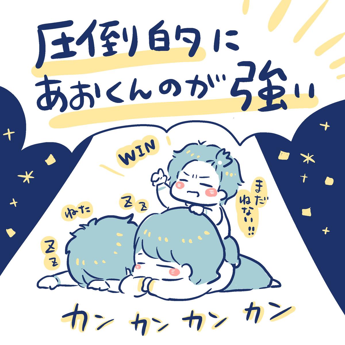 f:id:yantyakiroku:20200122160742j:plain