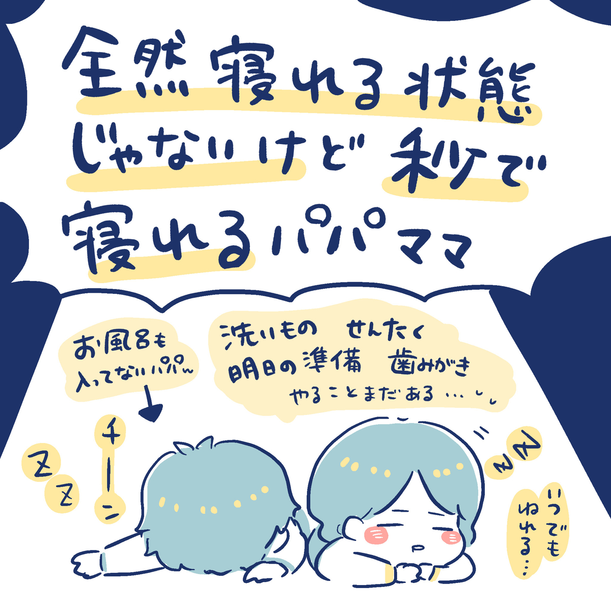 f:id:yantyakiroku:20200122160747j:plain