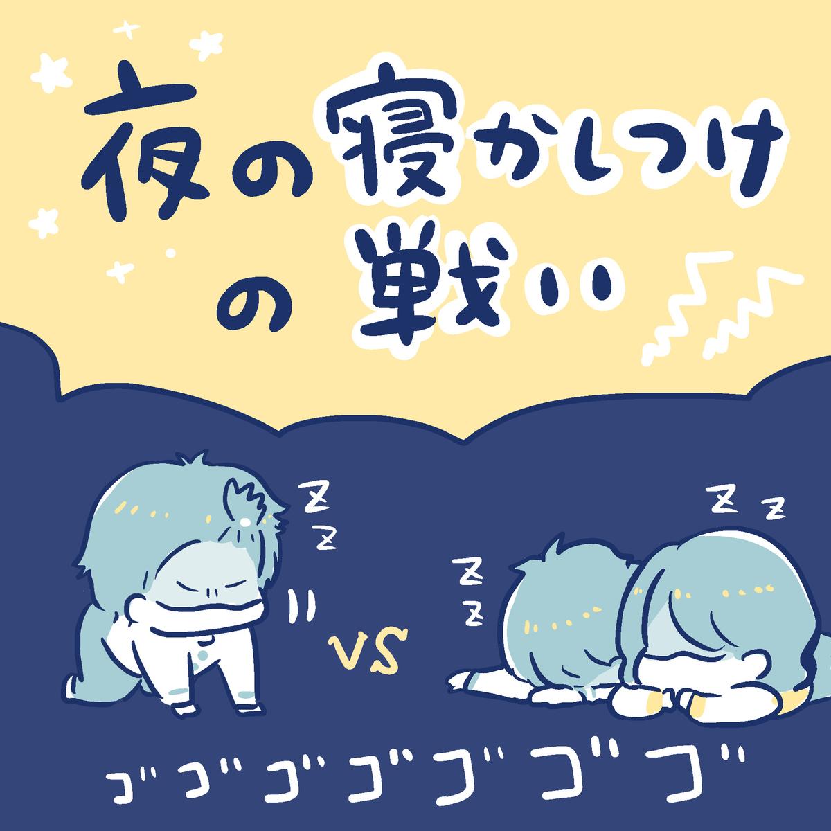 f:id:yantyakiroku:20200122161316j:plain
