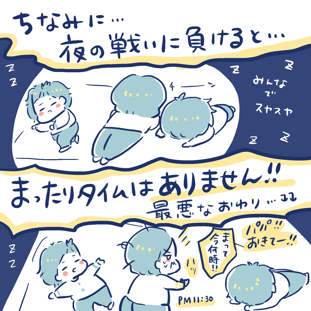 f:id:yantyakiroku:20200123161659j:plain