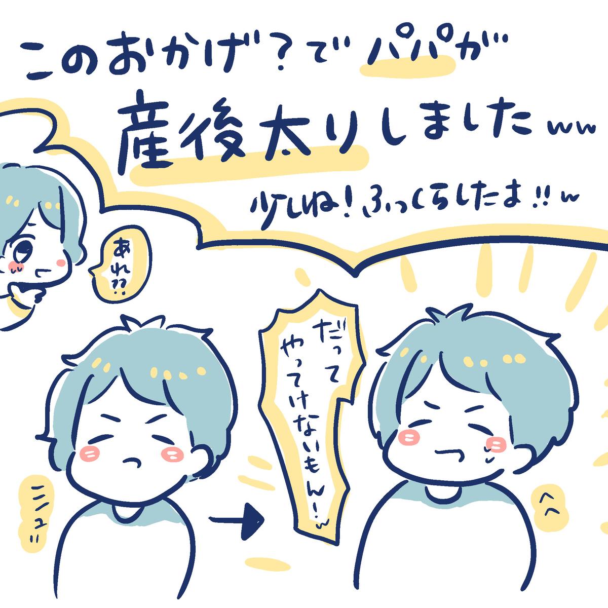 f:id:yantyakiroku:20200123161705j:plain