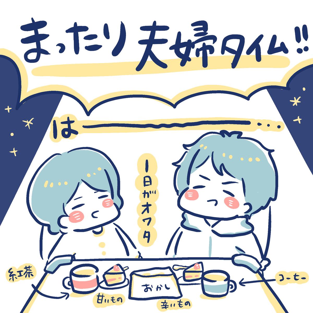 f:id:yantyakiroku:20200123161716j:plain