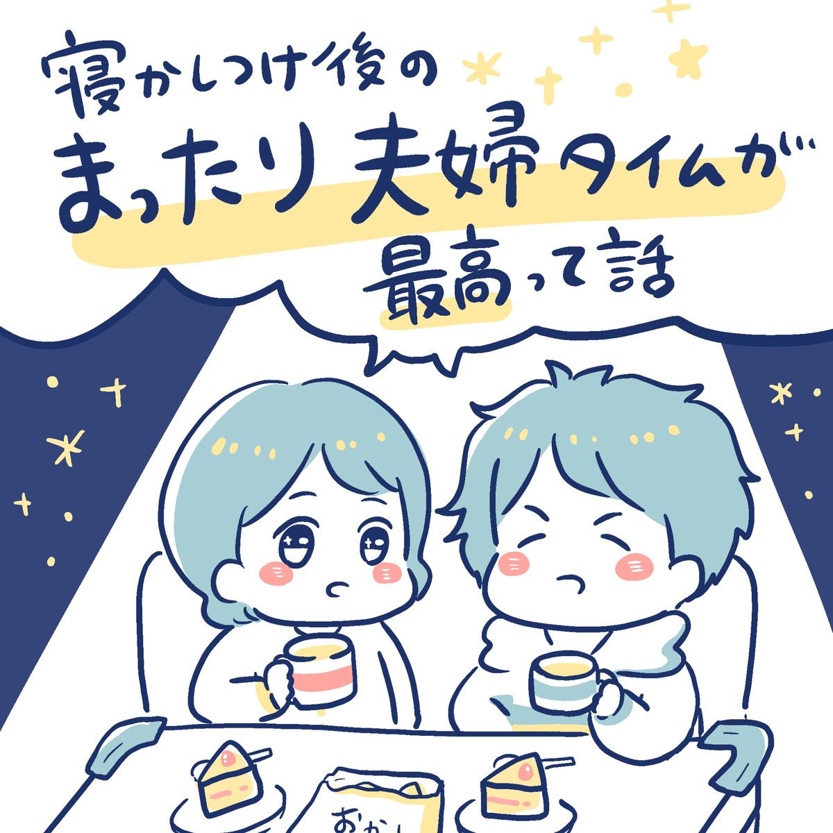 f:id:yantyakiroku:20200123161727j:plain