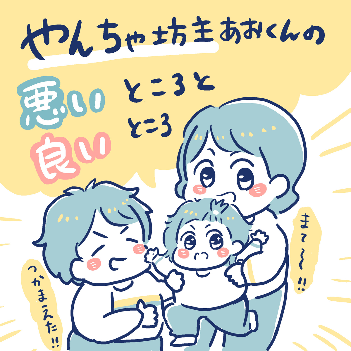 f:id:yantyakiroku:20200127151100j:plain