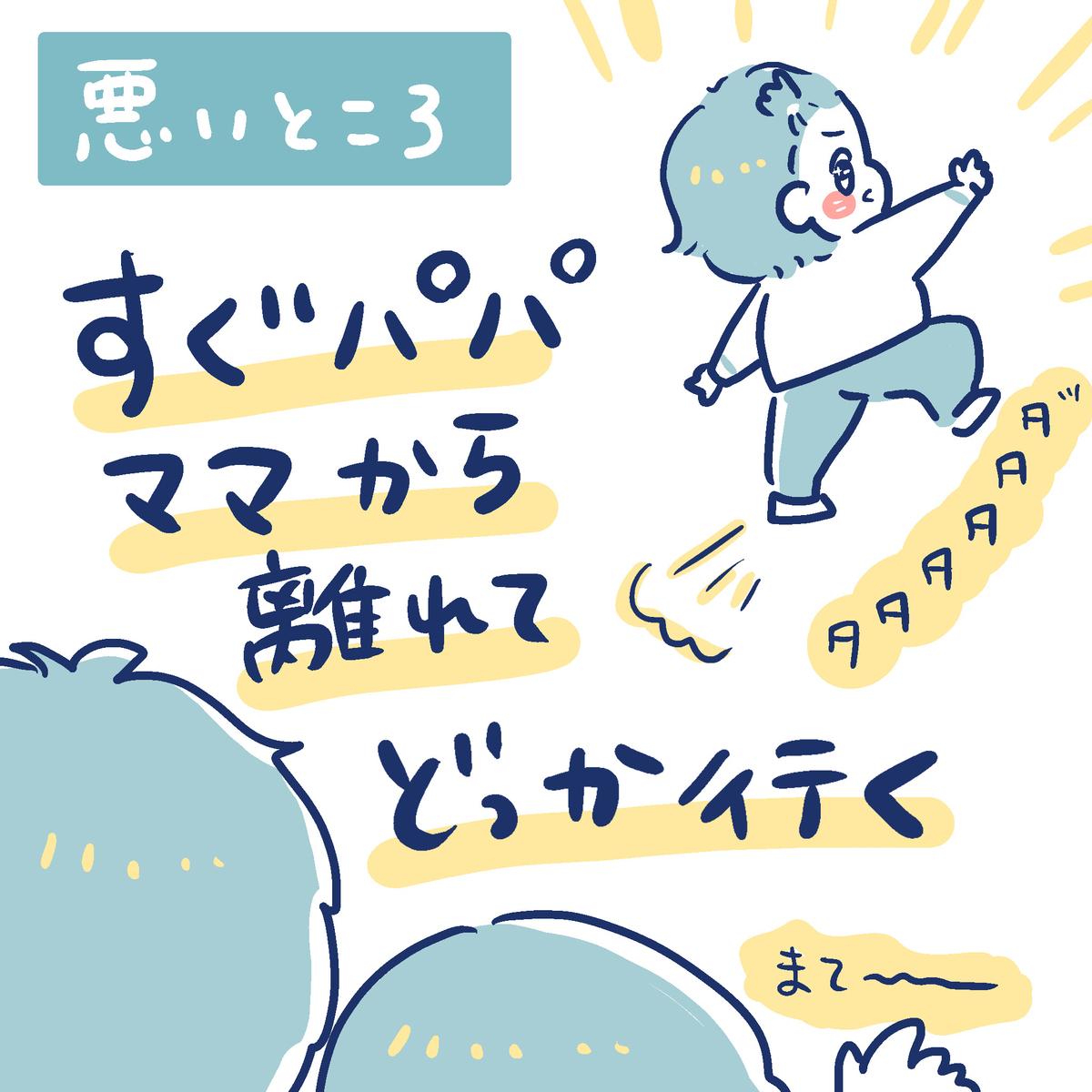 f:id:yantyakiroku:20200127151107j:plain