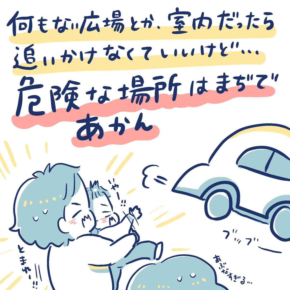 f:id:yantyakiroku:20200127151112j:plain