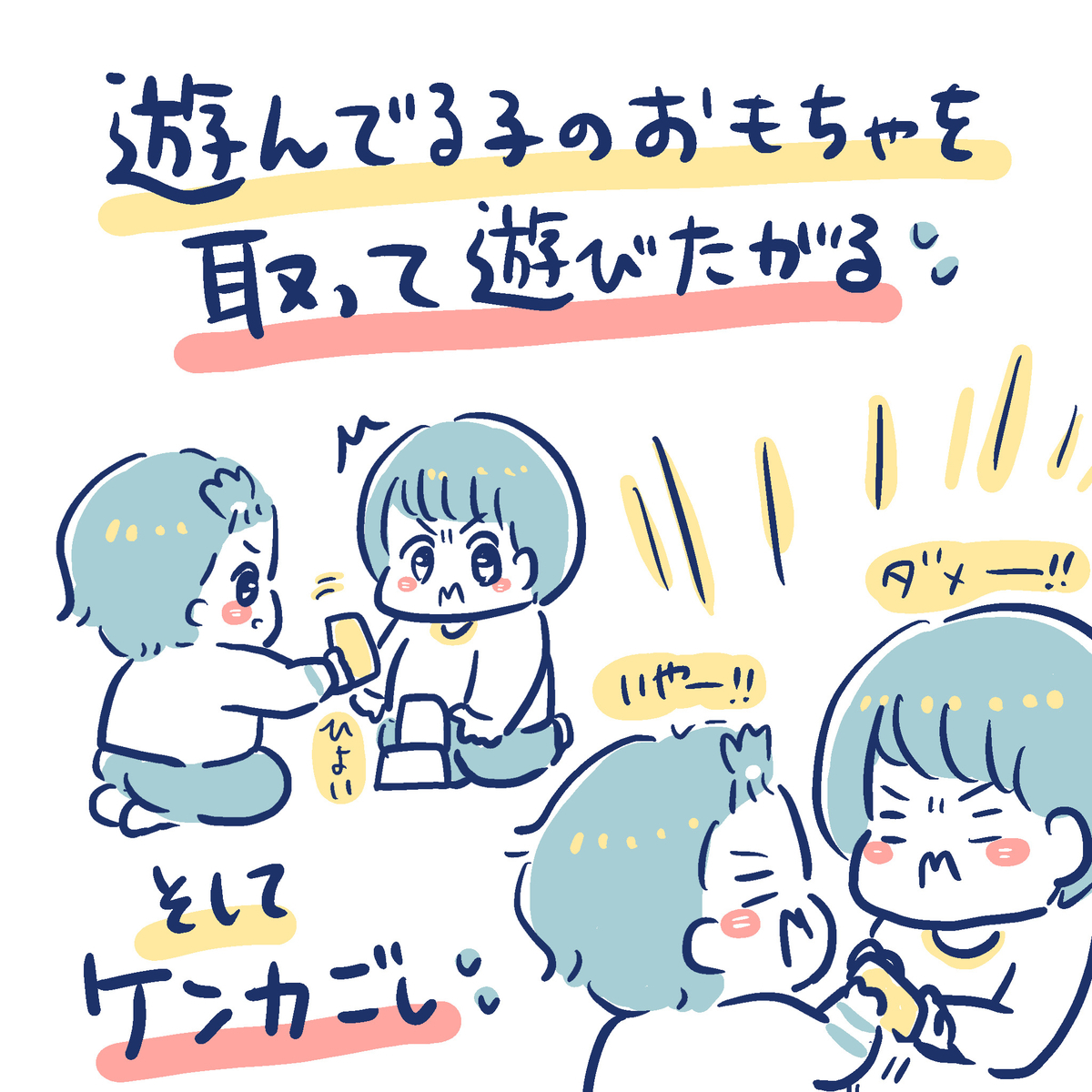 f:id:yantyakiroku:20200127151119j:plain