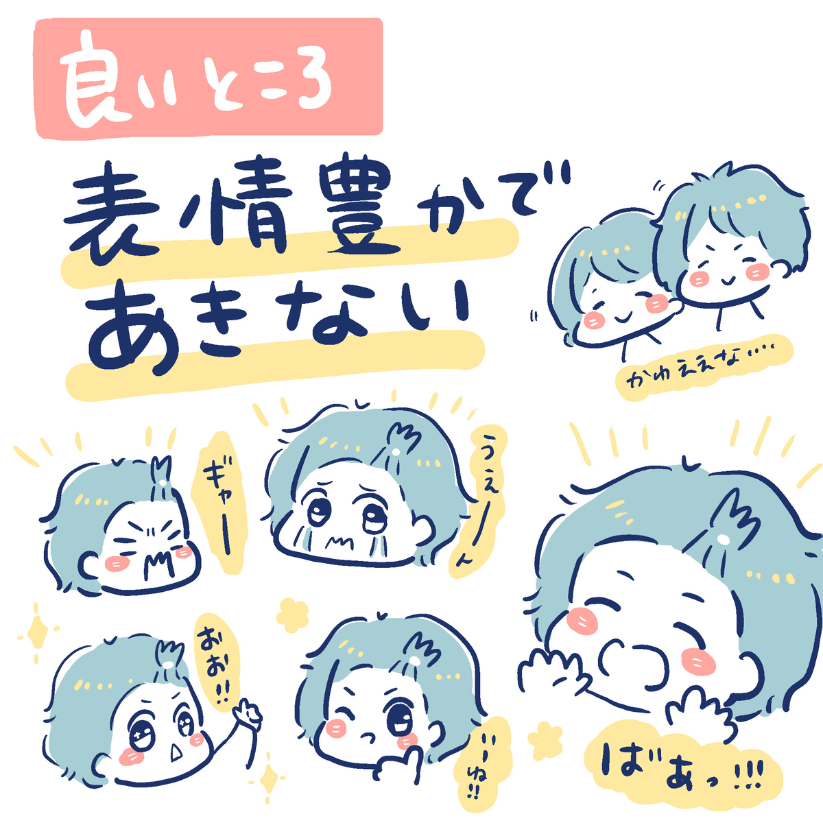 f:id:yantyakiroku:20200127151126j:plain