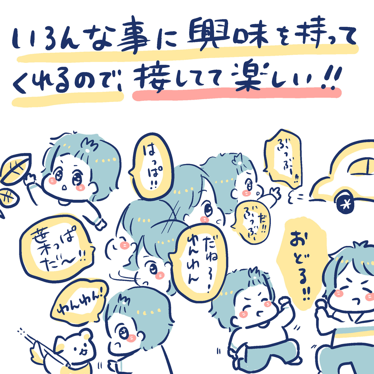 f:id:yantyakiroku:20200127151133j:plain