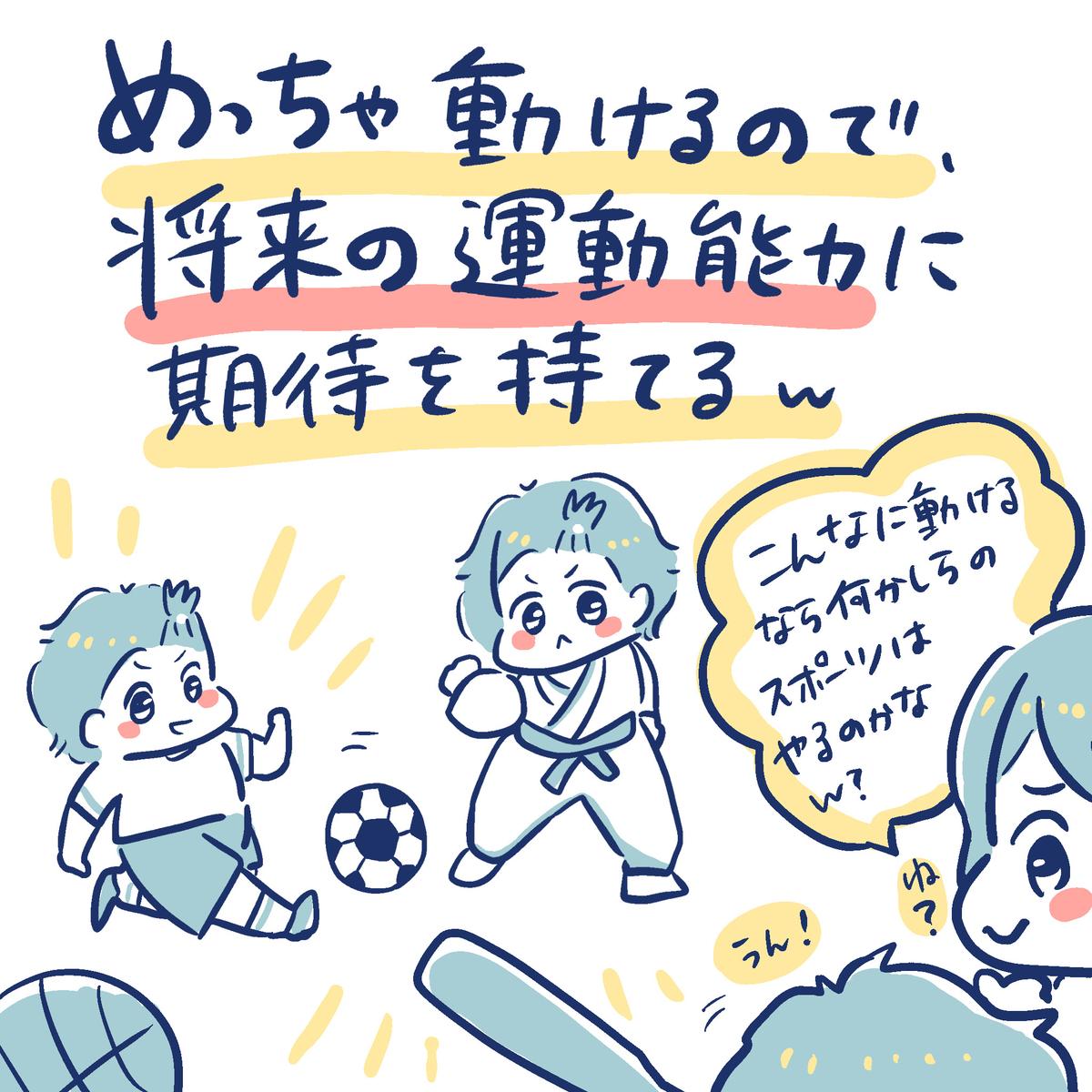 f:id:yantyakiroku:20200127151138j:plain