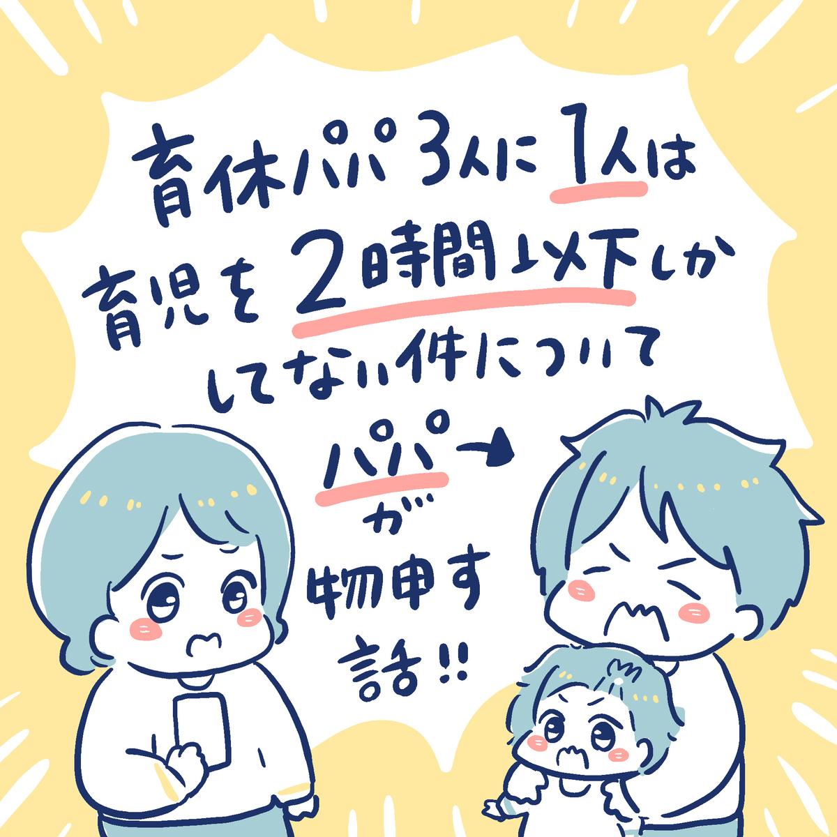 f:id:yantyakiroku:20200129155446j:plain