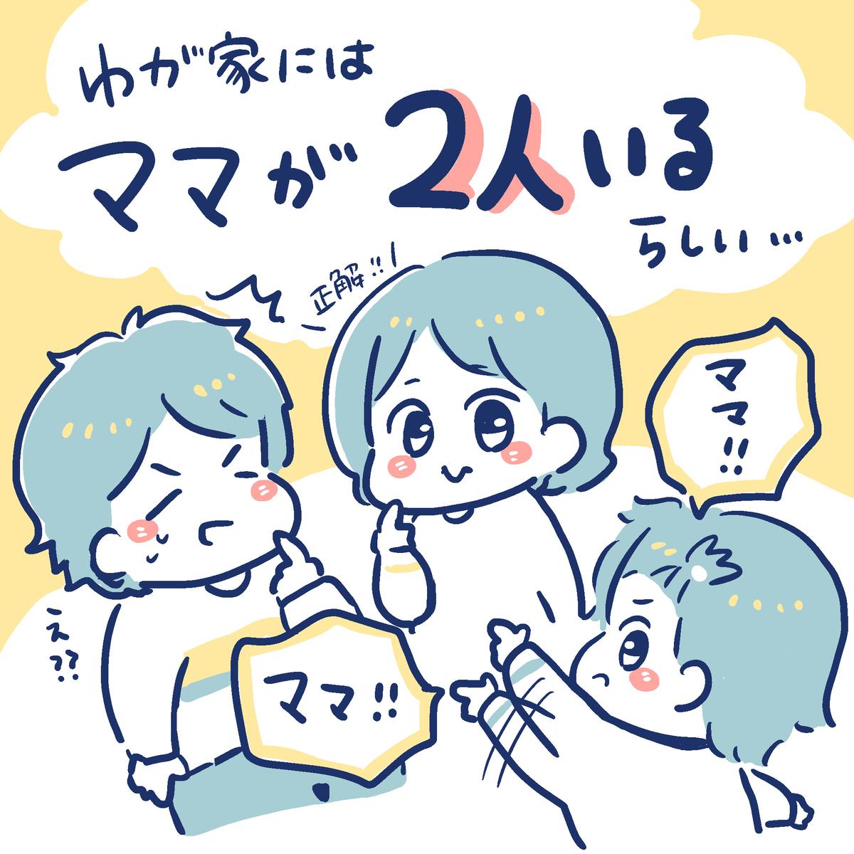 f:id:yantyakiroku:20200203161118j:plain