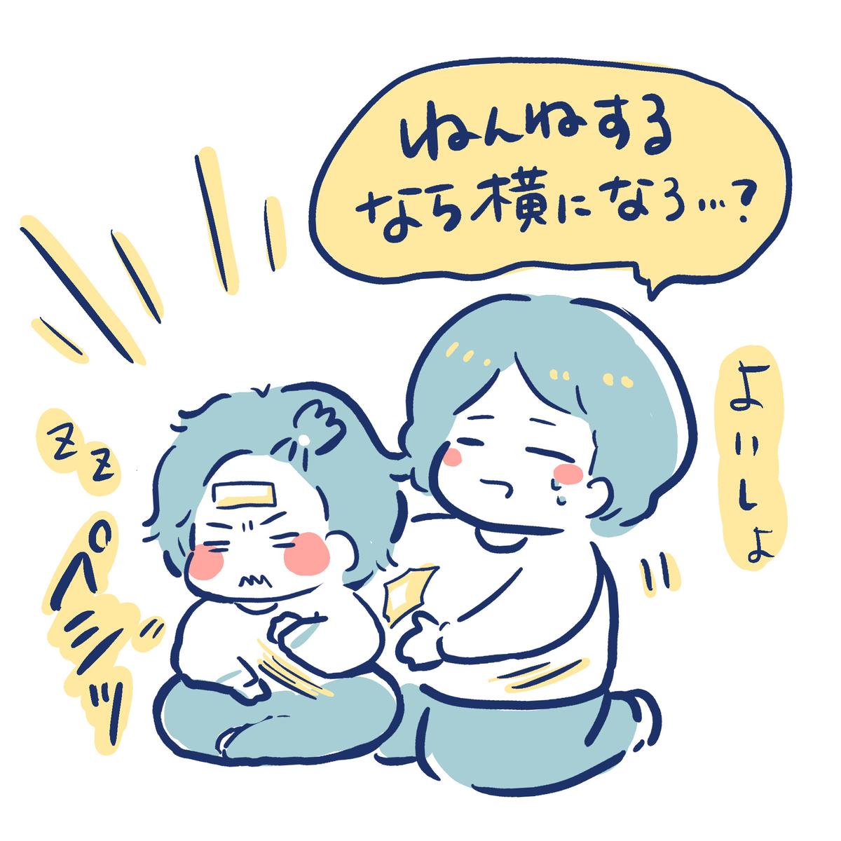 f:id:yantyakiroku:20200418163649j:plain