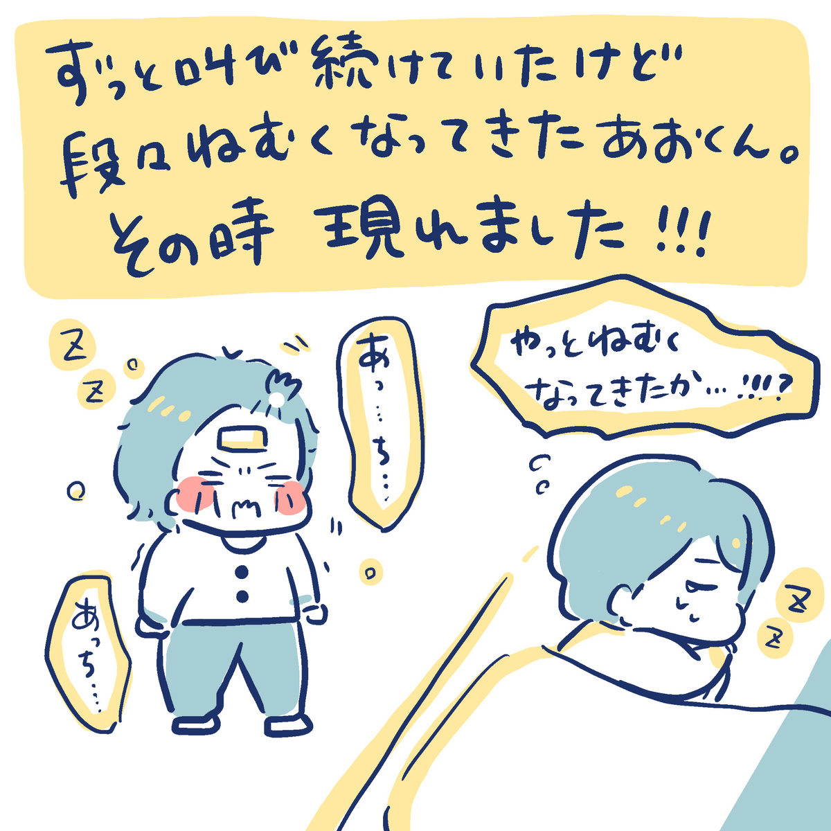 f:id:yantyakiroku:20200418163700j:plain