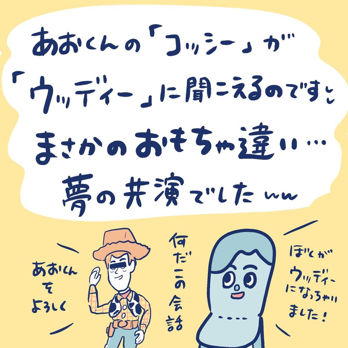 f:id:yantyakiroku:20200418163729j:plain