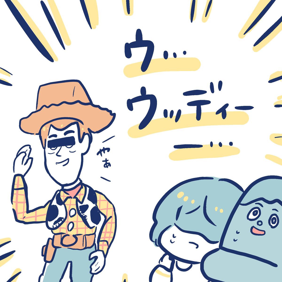 f:id:yantyakiroku:20200418163737j:plain
