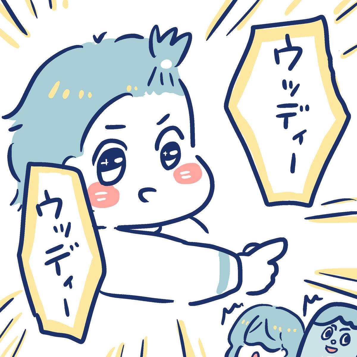 f:id:yantyakiroku:20200418163745j:plain