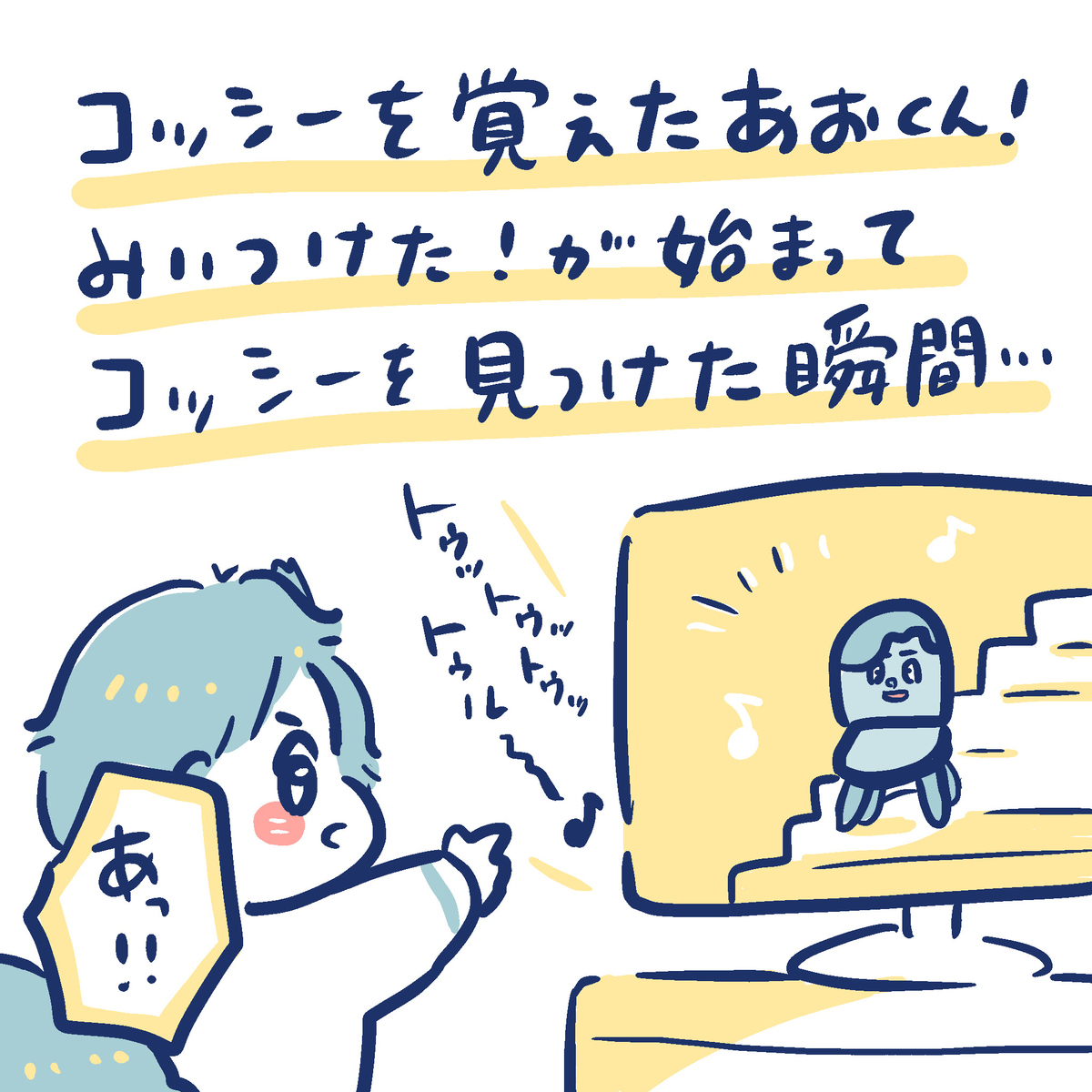 f:id:yantyakiroku:20200418163751j:plain